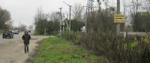 Дорога на склад пиломатериалов